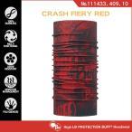 【メール便 送料無料】High UV Protection Buff No.111433.409.10_CRASH FIERY RED【バフ/ネックウォーマー/バンダナ】