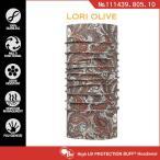 【メール便 送料無料】High UV Protection Buff No.111439.805.10_LORI OLIVE【バフ/ネックウォーマー/バンダナ】