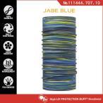 【メール便 送料無料】High UV Protection Buff No.111444.707.10_JABE BLUE【バフ/ネックウォーマー/バンダナ】