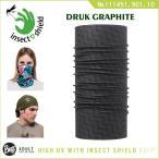 【メール便 送料無料】【虫除け】High UV Protection Buff Insect Shield  No.111451.901.10_DRUK GRAPHITE【バフ/ネックウォーマー/バンダナ】