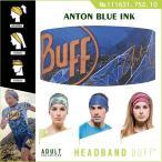 【メール便 送料無料】HEADBAND BUFF No.111631.752.10_ANTON BLUE INK【バフ/ネックウォーマー/バンダナ】