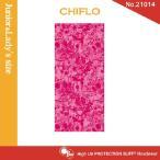 【メール便 送料無料】(junior&lady's size)High UV Protection Buff No.21014 CHIFLO【バフ/ネックウォーマー/バンダナ】