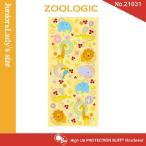 【メール便 送料無料】(junior&lady's size)High UV Protection Buff No.21031 ZOOLOGIC【バフ/ネックウォーマー/バンダナ】