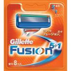 P&G ジレット フュージョン 5+1 替刃 8個...