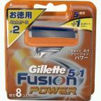 ジレットフュージョンパワー 5+1 替刃8個入り 4個入り×2個で対応させて頂く場合がございます。