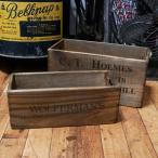 オールドパインボックス 収納 木製木箱 2個セット