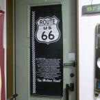 ルート66 ナイロンフラッグ タペストリー ROUTE66 インテリア