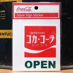 コカコーラ OPEN ステッカー アメリカン雑貨