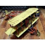 ブリキのおもちゃ 飛行機 人力飛行機