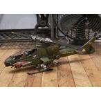 ブリキのおもちゃ ヘリコプター コブラ 飛行機
