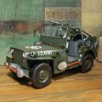 ブリキのおもちゃ ジープ アーミー 自動車 インテリア