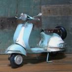 ブリキのおもちゃ BIGスクーター ノスタルジックデコ バイク ライトブルー