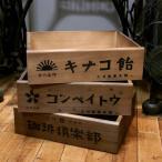 レトロボックス 収納 インテリア 昭和レトロ 木箱