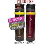 サーモス【THERMOS】ステンレスボトル【保温・保冷両用】 FFX-900 (軽量タイプ)