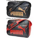 ショッピングエナメル PUMA【プーマ】  エナメルマット ショルダーバック Lサイズ 品番:074668