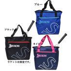 スリクソン SRIXON  テニス バッグ トートバッグ ラケット1本収納可 ブラック SPC-2933