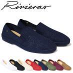リビエラ Rivieras スリッポン クラシック メンズ CLASSIC 30° エスパドリーユ