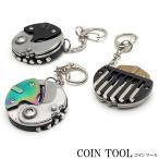 コイン型 マルチツール ナイフ キーホルダー コンパクト フォールディング 折りたたみ ナイフ ツール