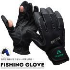 フィッシンググローブ 指ぬき 釣り すべり止め うなぎ 魚 ブラック ブルー 防風