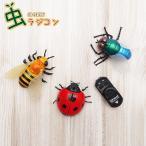 ラジコン 子供 昆虫 2ch キッズ ハエ ハチ てんとう虫