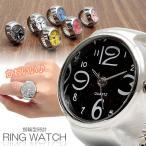 指輪 時計 リングウォッチ サイズフリー オシャレ 男女兼用 メンズ レディース