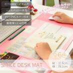 スマイルポケットがかわいいマウスパッド一体型デスクマット!!