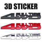 メタル 3D 4WD ステッカー 車 おしゃれ かっこいい デカール シール バイク タンク 車用 スポーツ デザイン 両面テープ 簡単 エンブレム