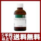 ガルバナムオイル 50ml 生活の木 精油