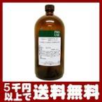 有機サンダルウッド・オーストラリア 精油 1000ml 「生活の木」のORG精油