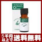 ブラックペパーオイル 10ml 生活の木 精油