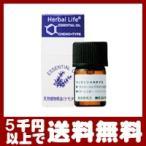 バジル・リナロールオイル 3ml 生活の木 精油