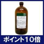【ポイント10倍】有機サンダルウッド・オーストラリア 精油 1000ml 「生活の木」のORG精油