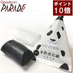【ポイント10倍】木酢炭石けん(木酢炭泥棒石鹸) 10個セット