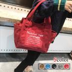 goodstown_c-bag-063