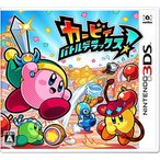 「カービィ バトルデラックス! - 3DS 人気」の画像