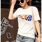 Tシャツ おもしろ レディース どっきり 視線 釘付け アメリカン Mサイズ