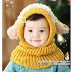 ニット帽 帽子 子供 ベビー かわいい 防寒 うさぎちゃん イエロー