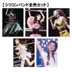 シリコンバンド5種+クリアファイル  namie amuro Final Tour 2018 〜Finally〜 5巻セット 安室奈美恵 Blu-ray DVD