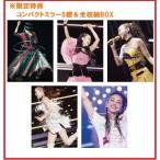 初回生産限定盤 namie amuro Final Tour 2018 〜Finally〜 コンパクトミラー5種& 全巻収納BOX付き Blu-ray DVD 安室奈美恵