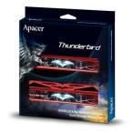 Apacer DK.08GAY.KB8A2 DDR3-2933 4GB x2 8GB KIT レッド デスクトップメモリ OCモデル