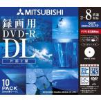 三菱化学メディア VHR21HDSP10 DVD-R DL 8倍速 10枚組