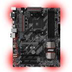 新製品 MSI B350 TOMAHAWK AMD B350チップセット搭載 ATXマザーボード Socket AM4 Ryzen対応