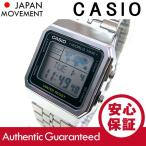 CASIO (カシオ) A-500WA-1/A500WA-1 スタンダード デジタル ワールドタイム キッズ・子供におすすめ ウォッチ チープカシオ 腕時計 【あすつく】