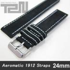 Aeromatic 1912 (エアロマティック1912) A-Band-L-NBK-20 純正 替えベルト 20mm レザーベルト ブラック 腕時計