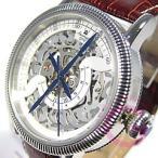 Aeromatic 1913(エアロマティック 1913) A1164 手巻き プロペラウォッチ ドイツミリタリー メンズウォッチ 腕時計