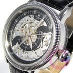 Aeromatic 1913(エアロマティック 1913) A1165 手巻き プロペラウォッチ ブラック ドイツミリタリー メンズウォッチ 腕時計