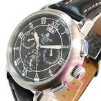 Aeromatic 1912(エアロマティック 1912) A1272 自動巻き マルチファンクション サン&ムーン ドイツクラシック メンズウォッチ 腕時計