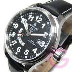 Aeromatic 1912(エアロマティック 1912) A1288 GMT ドイツミリタリー メンズウォッチ 腕時計