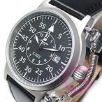 Aeromatic 1912(エアロマティック 1912) A1329 自動巻き レトロパイロット リューズガード ドイツミリタリー メンズウォッチ 腕時計