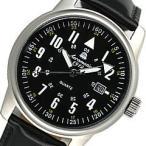 Aeromatic 1913(エアロマティック 1913) A1334 ドイツミリタリー レザーベルト メンズウォッチ 腕時計